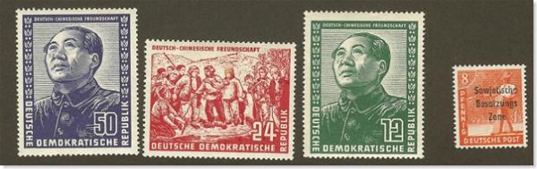 de vermaarde Mao zegels