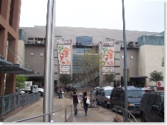 Convention Centre Austin@4th Street
